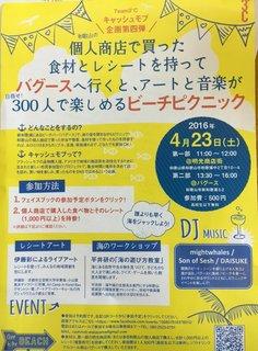 0420naoki(5).jpg