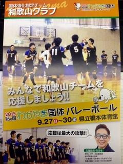 0422なおき(2).jpg