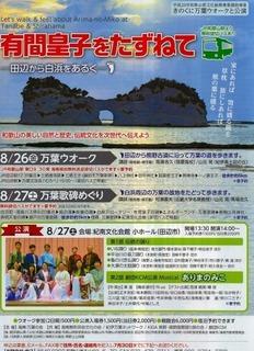 0824naoki(3).jpg