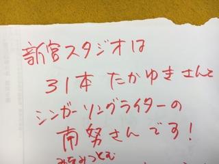 160622naoki(3).JPG