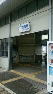 DSC_0624-001.jpg