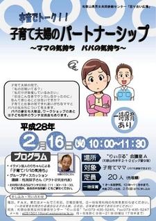のりちゃんイベント.jpg