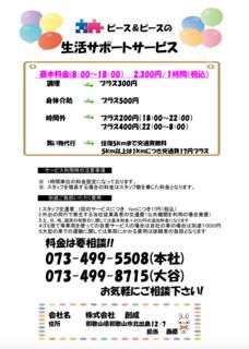 スクリーンショット 2020-09-15 4.11.29.png