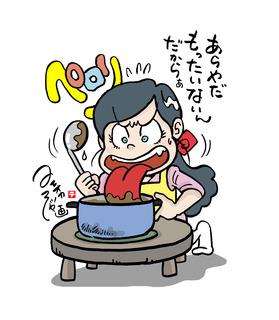 ペロリン母 (ぺろりんぼ).jpg