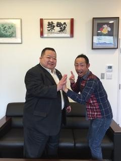 兼田社長と.jpg