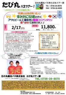 IMG_2133(1).JPG