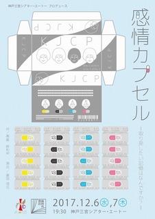 a-kondo1-001.jpg