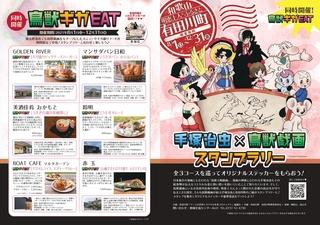 daishi_page-0001.jpg