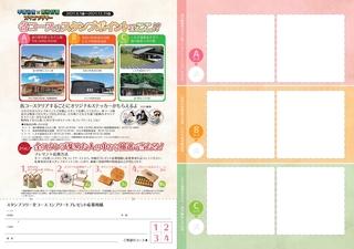 daishi_page-0002.jpg