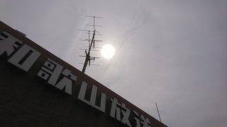 sun_come.jpg