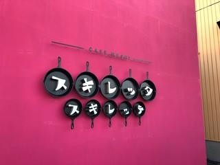 takashi3.jpg