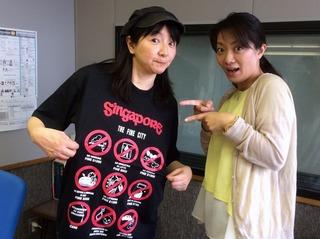 uwasano2441.jpg