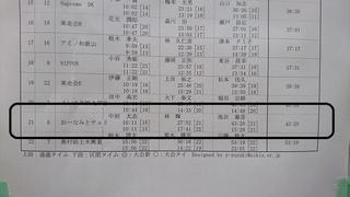 DSC_1304-2.jpg