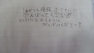 IMGP1092-1.jpg