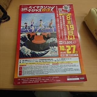 0630-2_R.JPG