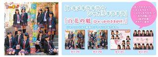 CD-6th.jpg