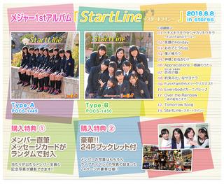 CD-Album.jpg