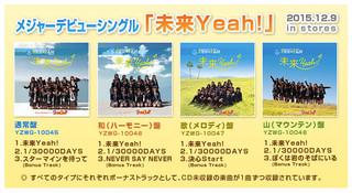 CD-Major.jpg