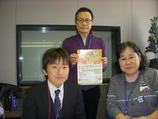 10.12.2和歌山県社会福祉協議会.JPG