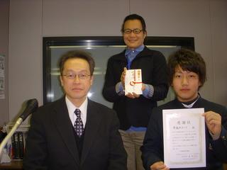 10.12.16先生とタキガワ君.JPG