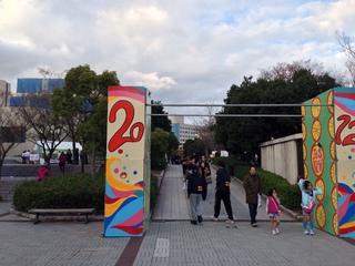 s-121124ワダイ11.JPG