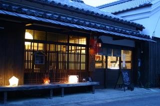北町茶屋いっぷく.JPG