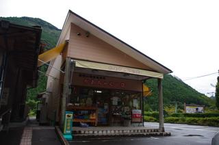 かあちゃんの店.JPG