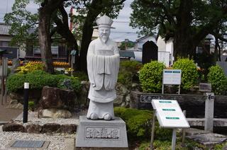 徐福の像.JPG