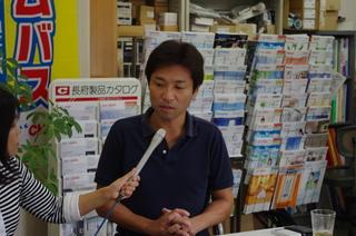 内田照也さん.JPG