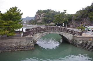 和歌浦・不老橋.JPG