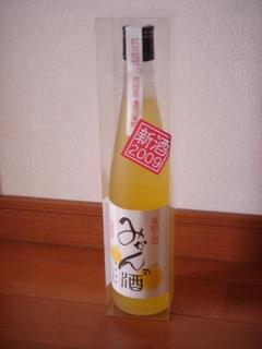 arimikasake090216
