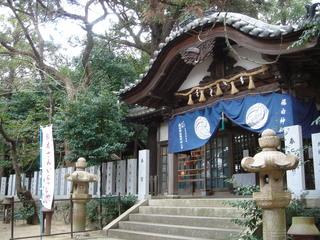 kaisuzunobori