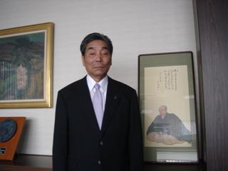 kinoshicho