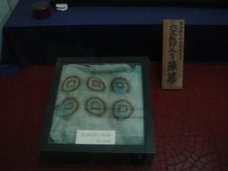 kudo-jinmaku2
