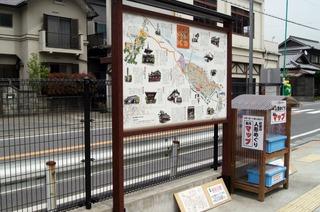 rw120428_machinaka.jpg