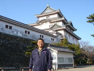 wakasugiura