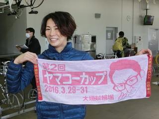 小坂知子選手