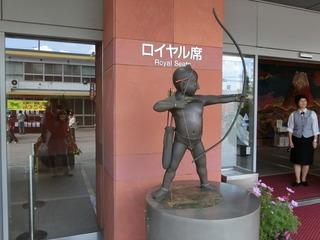 弓矢を構えた的中童子