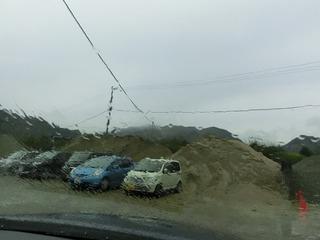 印南町は雨が降っていました