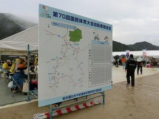 清流中学校グラウンドに設けられたコースマップ