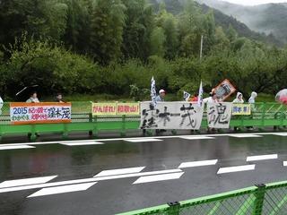 窪木選手を激励する横断幕