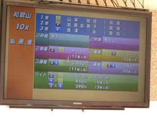 山本が初優勝で3連単10万円台の大波乱に