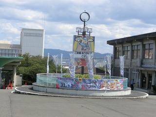 京都向日町競輪場に到着!