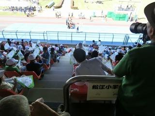 市立松江小の子どもたちも競技観戦です