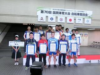 男子チームスプリント表彰式 和歌山は2位