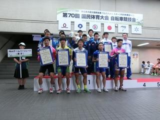 男子チームパーシュート表彰式 和歌山が優勝