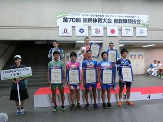 少年男子1�qタイムトライアル表彰式 和歌山・南潤選手が優勝