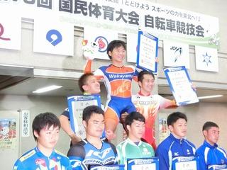 成年男子スプリント表彰式