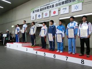 成年男子ポイントレース表彰式
