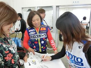 山本レナ選手 サイン中